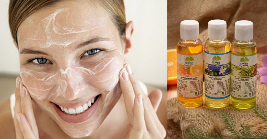 Хидрофилно масло за измиване на лице