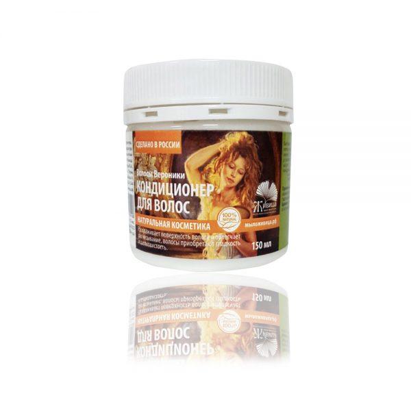 Натурален балсам Косата на Вероника - 150мл