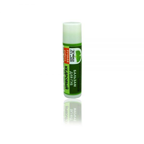 Кедър натурален балсам за устни - 5мл