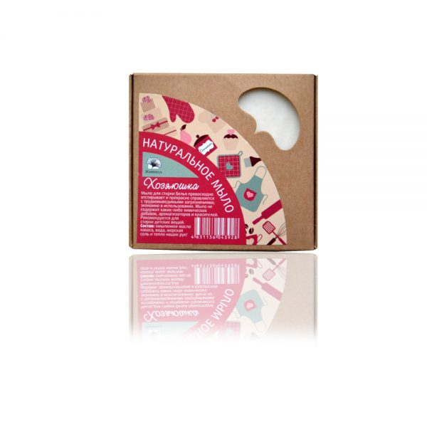 Домашен (Хозяюшка) натурален сапун за пране на дрехи /хипоалергенен/ 120гр