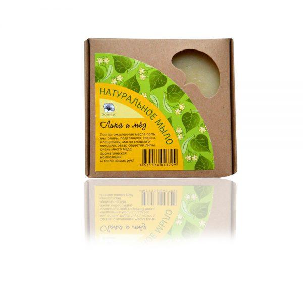 Липа и мед натурален сапун с отвара от липа и мед 120гр