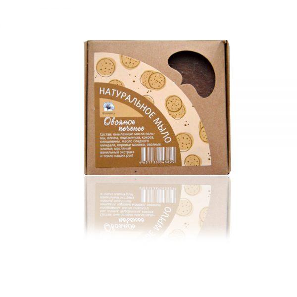 Овесени бисквитки (Овсяное печенье) натурален сапун с мляко и овесено брашно 120гр