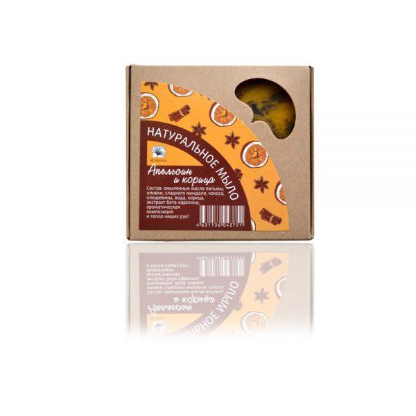 Натурален сапун Портокал и канела (Апельсин и корица) - 120гр