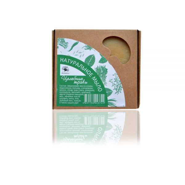 Целебни билки (ЦЕЛЕБНЫЕ ТРАВЫ) натурален сапун с отвара от пет целебни билки 120гр