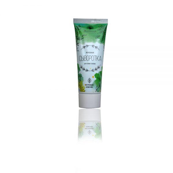 Натурален серум за кожата на главата и укрепване на косата