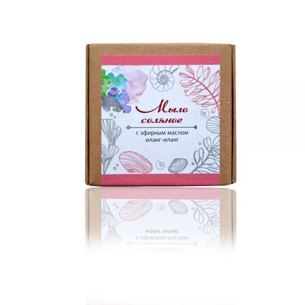 Натурален солен сапун с етерично масло от иланг-иланг