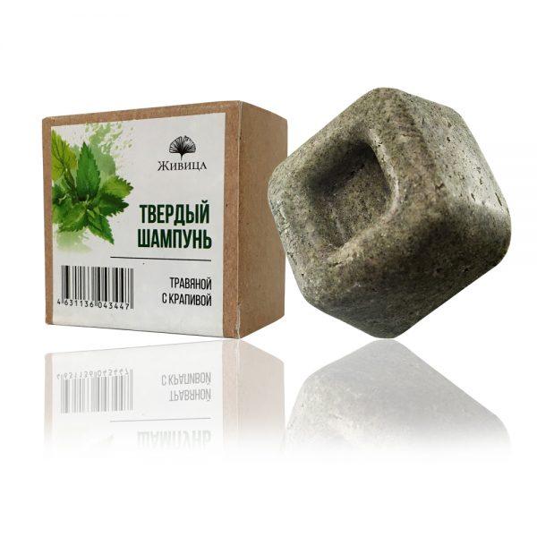 Натурален твърд шампоан Билков /травяной/ - при мазен пърхот, себорея и косопад - 50гр